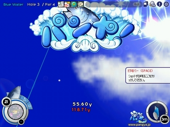 20090720MagurointheSky.jpg