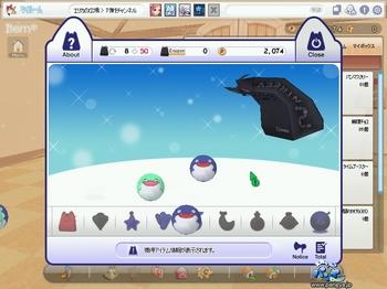 20090816akakageHooi-1.jpg