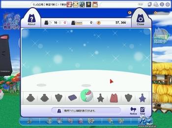 20090824akakage2.jpg
