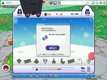20090907akakage2.jpg