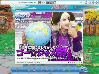 5Jas20091119.jpg