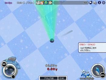 IS8h-eagle.jpg